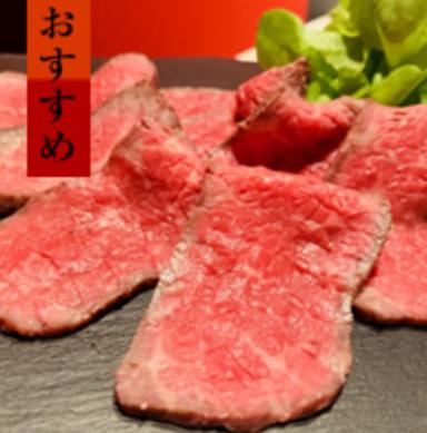 居酒屋焼肉MORI 鳥取大学前駅店  こだわりの画像