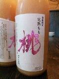 とても美味しいもものお酒を入荷いたしました。数量限定¥580