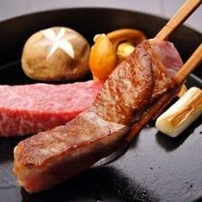 【ふるや流 焼肉】鉄板でジュウジュウ!天然塩とポン酢風タレでいただく『塩焼き』コース