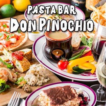イタリアン×パスタバル ドンピノキオ 蒲田店