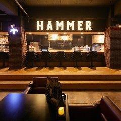 HAMMER II(ハンマーツー)