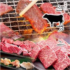 焼肉ノ、シアン 京橋本店