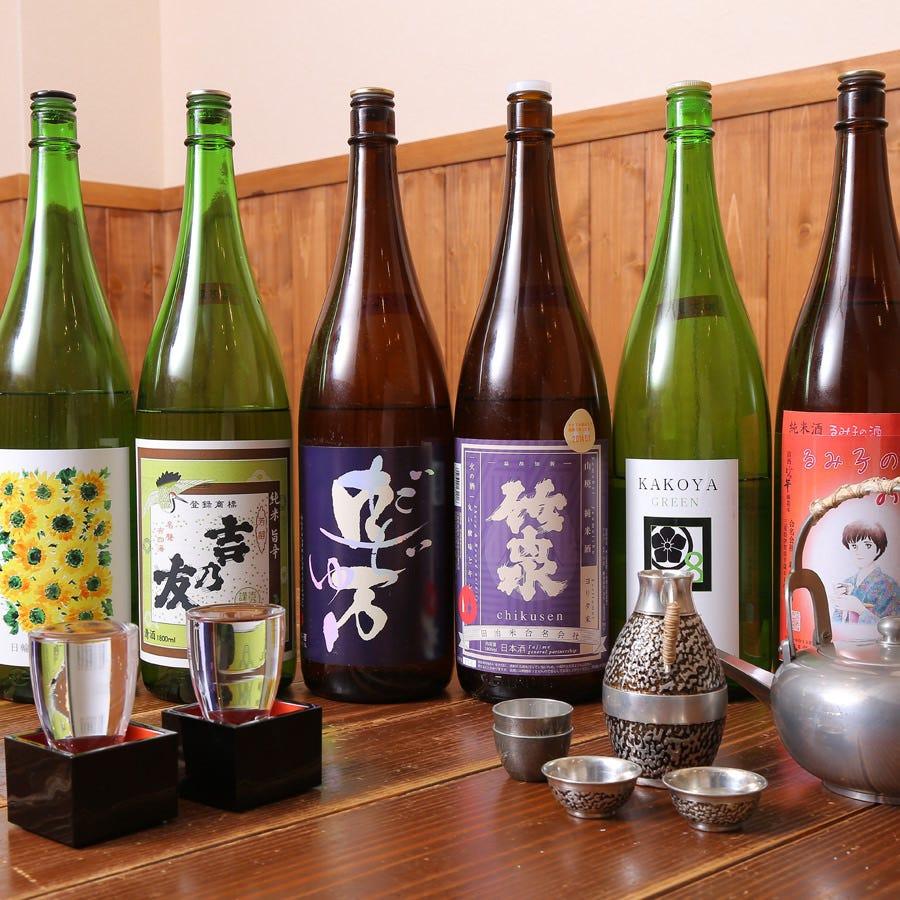 豊富な品揃えを誇る日本酒