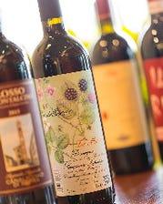 ワインと料理が互いに味を昇華させる