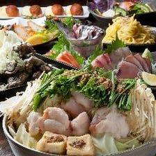 九州料理を食べ尽くし!宴会コース