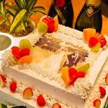 ☆写真付きケーキのご準備可能☆ ※有料