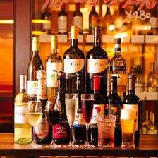ワインのセルフ飲み放題1,580円