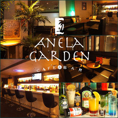 VIP個室×貸切パーティー ANELA GARDEN‐アネラガーデン‐