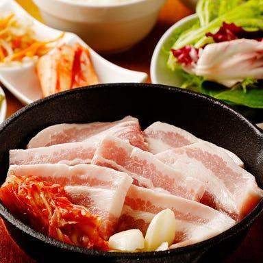 韓国料理 サムギョプサル サムシセキ  メニューの画像