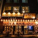 浦和駅から徒歩4分。本場九州料理が楽しめる居酒屋!!