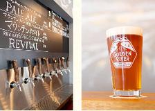 ◆マイスター厳選のクラフトビール