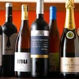 豊富なスペインワインをご用意!クーポンで500円OFF!