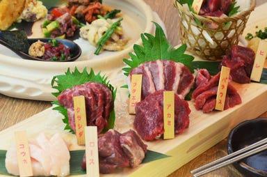 東京馬焼肉 三馬力 池袋店 コースの画像