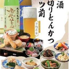 日本酒や日本地ビール・ワインが豊富