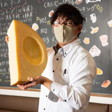 鉄板料理と果実酒 くれいじーグリル 福岡天神店  メニューの画像