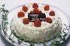 苺のデコレーションケーキ(15~24cm)