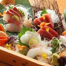 産地直送鮮魚で接待/おもてなし!