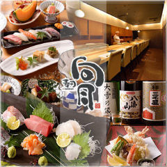 寿司 向月 bekkan