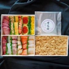 特上手巻き寿司セット<ネタ10種>※2人前から承ります。