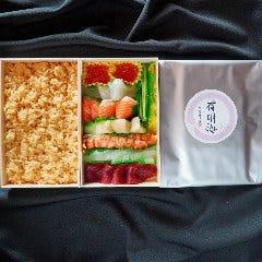 手巻き寿司セット<ネタ7種>※2人前から承ります。
