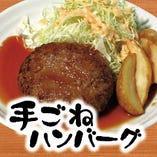 人気!! ハンバーグ&トンテキランチ!