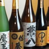 プレミアムな焼酎や京都の地酒も。お飲み物は豊富に取り揃え