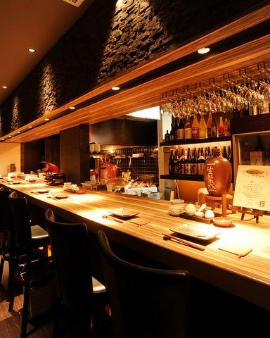 日本酒と炭火焼 藤丸  メニューの画像