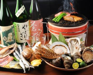 日本酒と炭火焼 藤丸  コースの画像