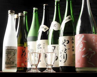 日本酒と炭火焼 藤丸  こだわりの画像
