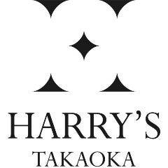 ハリーズ高岡~HARRY'S TAKAOKA~