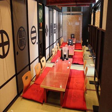 九州酒場 丸九 守谷店 店内の画像