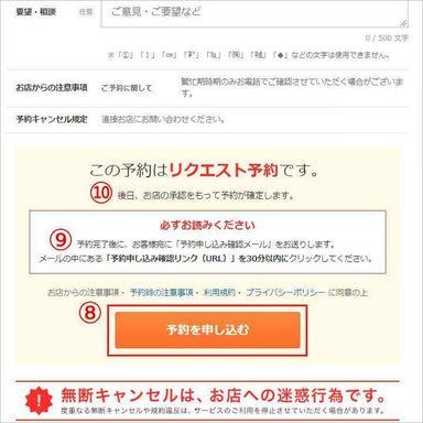 九州酒場 丸九 守谷店 メニューの画像