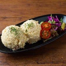 IBURIポテトサラダ/ IBURI Potato Salad