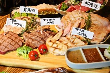 肉系居酒屋 肉十八番屋 五反田店 コースの画像