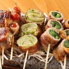 野菜巻き串、焼鳥、焼きとん