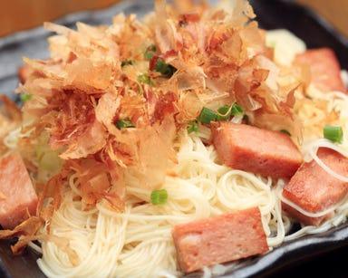 沖縄料理と島酒 星屑亭  こだわりの画像