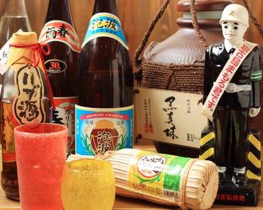 沖縄料理と島酒 星屑亭  メニューの画像