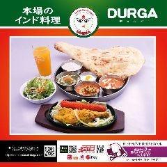 Durga Indian Restaurant