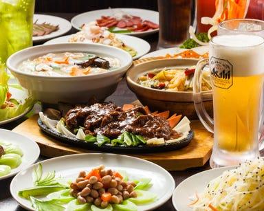 中華料理 安宴  こだわりの画像