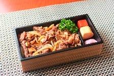 人気急上昇中!!近江牛のお弁当