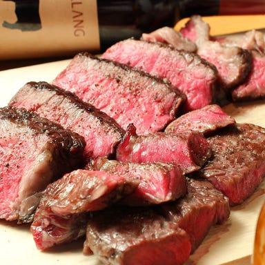 肉料理 Vin de Kitchen(ヴァンドキッチン) メニューの画像