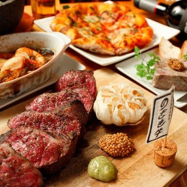 肉料理 Vin de Kitchen(ヴァンドキッチン) こだわりの画像