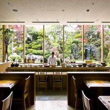 日本料理ダイニング 驚 KYO  店内の画像