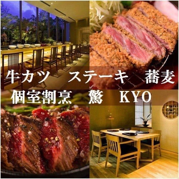 【驚】特選牛の牛カツ・ステーキ御膳