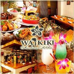 ビストロ居酒屋 WAIKIKI