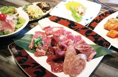 個室×焼肉 ARITA 立売堀店 コースの画像