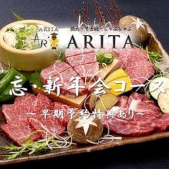 個室×焼肉 ARITA 立売堀店 こだわりの画像