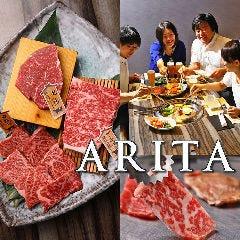 個室×焼肉 ARITA 立売堀店