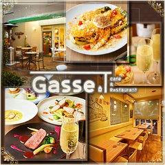 ガーデン貸切×ビストロダイニング Gasse(ガッセ)