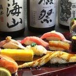 すべてのコースで自慢の刺身をはじめとした海鮮料理が味わえます